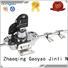 bar rotating rod alloy wardrobe with lock and key DIgao Brand